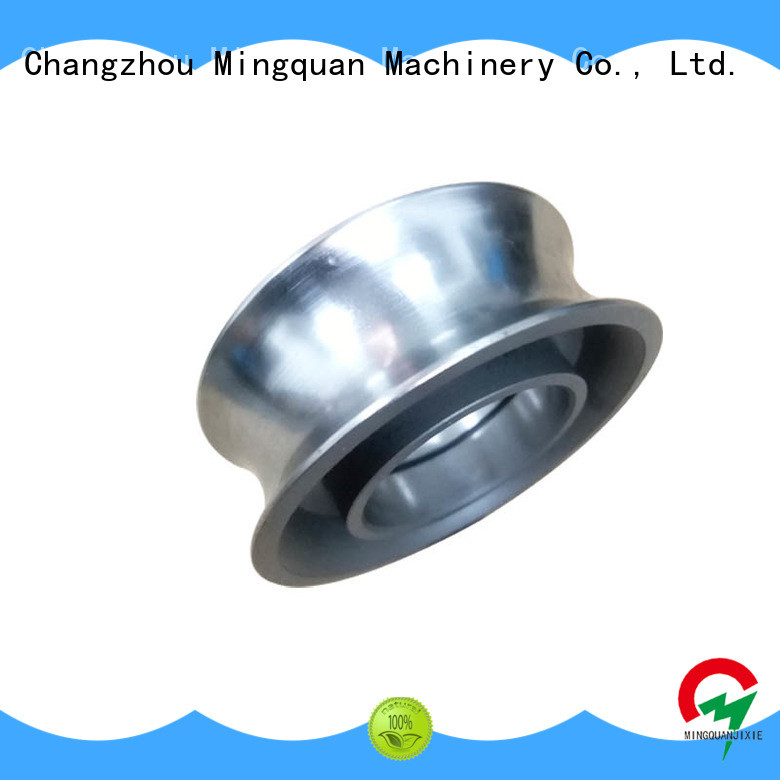 small aluminum parts for machine Mingquan Machinery