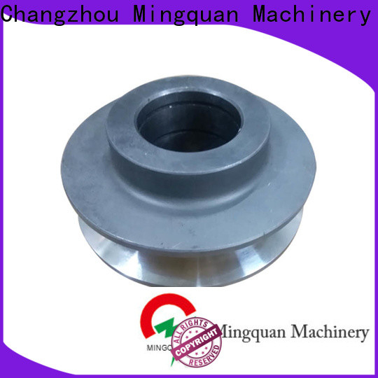 Mingquan Machinery accurate aluminum part wholesale for machine