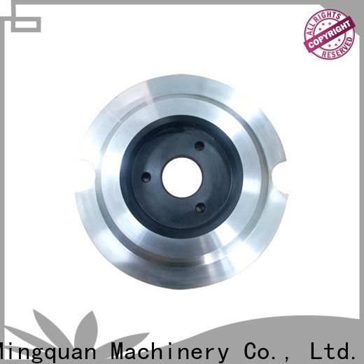 Mingquan Machinery cnc aluminum parts with good price for turning machining