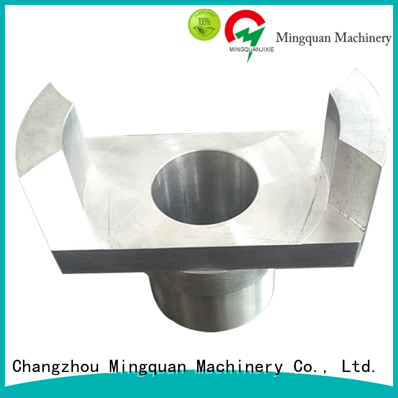 Mingquan Machinery reliable small parts machining from China for turning machining